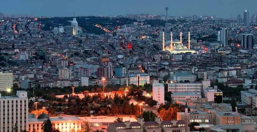 تحصیل در ترکیه آنکارا