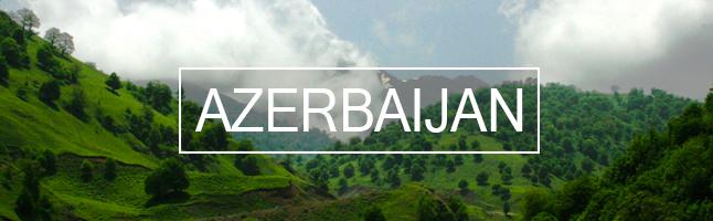 دانشگاههای مورد تاييد بهداشت باکو 2018