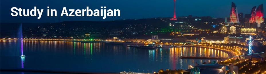 مدارک مورد نیاز تحصیل در آذربایجان