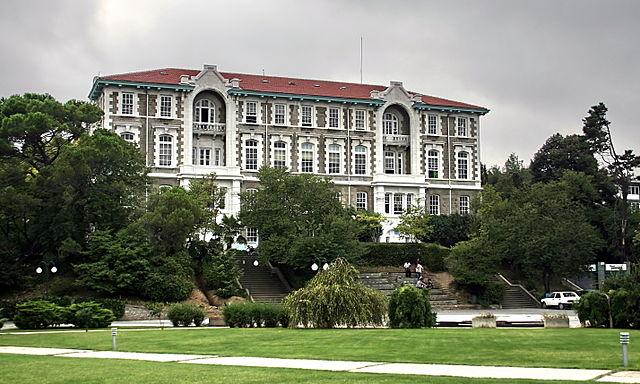 دانشگاه بوغازیچی