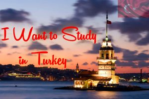 دورههای تحصیلی کشور ترکیه